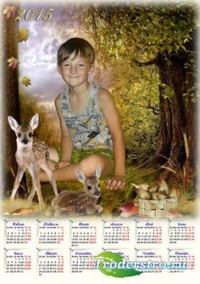 Календарь рамка на 2015 год - В осеннем лесу с оленятами