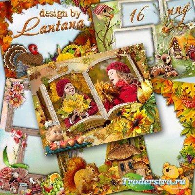 Осенние детские рамки - Листьев желтый ливень