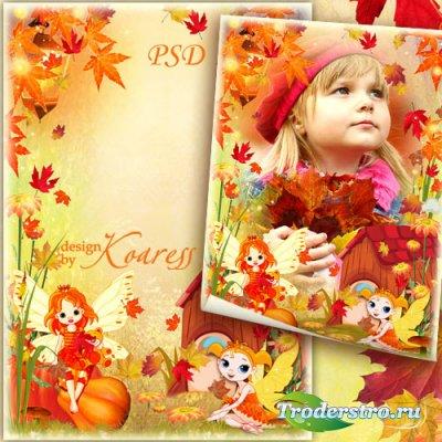 Осенняя рамка для детских фото - На лесной поляне феи закружили листопад