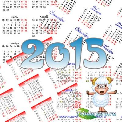 Календарные сетки на 2015 год