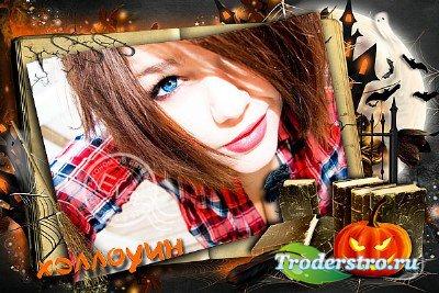 Фоторамка - Мой веселый Хэллоуин