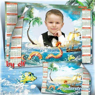Детский календарь на 2015 год с рамкой для фото - Морское приключение