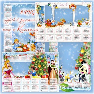 Набор детских зимних и новогодних png календарей - Снежная зима
