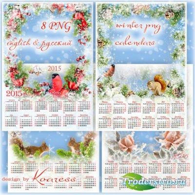 Зимние календари-рамки в png формате для фотошопа - В декабре, в декабре вс ...