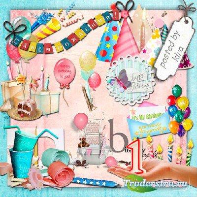 Клипарт в png - Праздничные атрибуты ко дню рождения