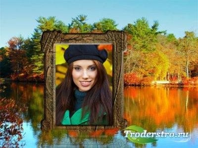 Рамка для фото - Осенняя природа