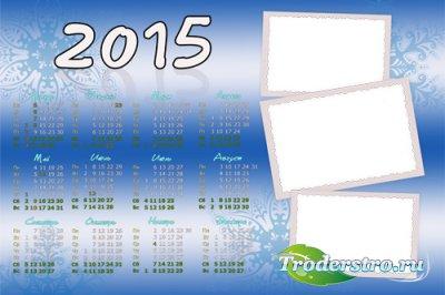 Календарь-рамка на 3 фото на 2015 год - Снежинки