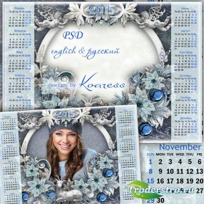 Романтический зимний календарь с рамкой для фото на 2015 - Рождественские а ...