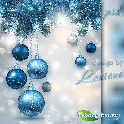 Psd исходник - Новый год к нам мчится