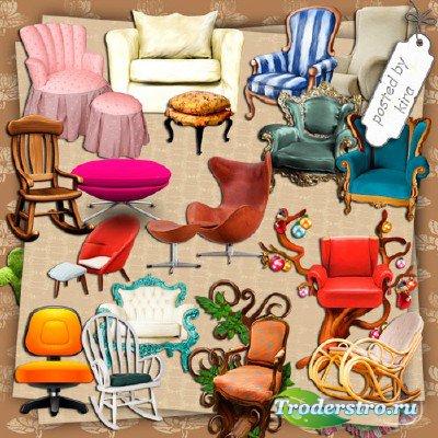 Клипарт в PNG - Кресла и пуфики на любой вкус