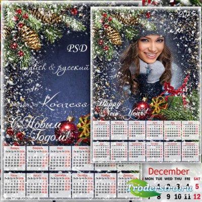 Новогодний календарь с рамкой для фотошопа на 2015 год - Снегопад в новогод ...