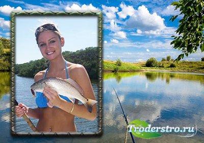 Мужская фоторамка - Удачной рыбалки