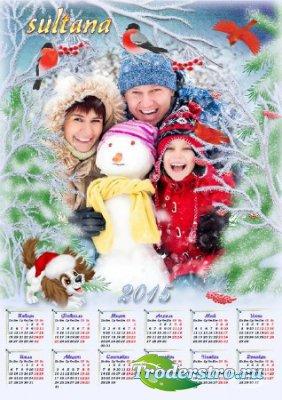 Календарь на 2015 год - Зимняя сказка