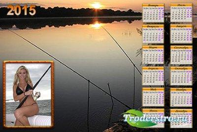 Календарь на 2015 год - Удачной рыбалки