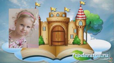 Детский проект для ProShow Producer - Счастливое детство