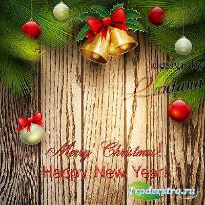 Psd исходник - Новый год к нам мчится 4