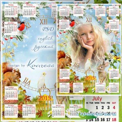 Календарь-рамка на 2015 год для фотошопа - Четыре времени года