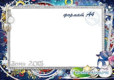 Детская фоторамка для группового фото - Зима 2015