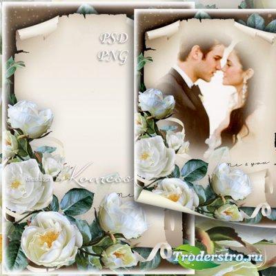 Романтическая рамка для фотошопа - Винтажное фото и белые розы