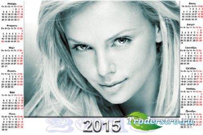 Календарь 2015 - Очаровательная девушка