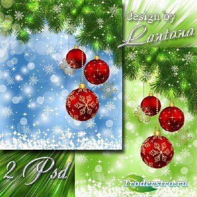 Psd исходник - Новый год к нам мчится 7