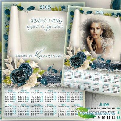 Календарь-рамка на 2015 год для фотошопа - Незабываемые моменты