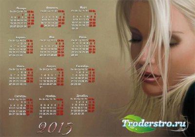 Календарь на 2015 - Прекрасная девушка