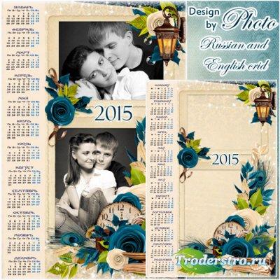 Календарь-рамка на 2015 год  - Романтика