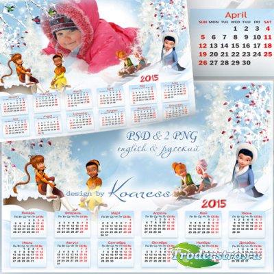 Календарь-фоторамка на 2015 год - Зимние феи