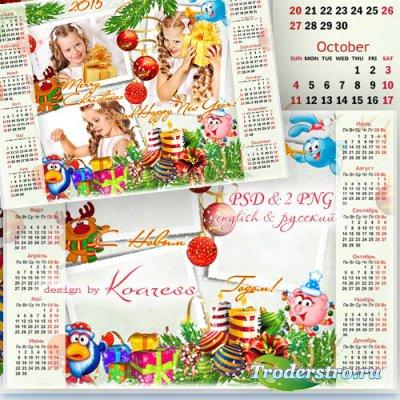 Детский календарь с рамкой на 2015 год с героями мультфильмов - Смешарики