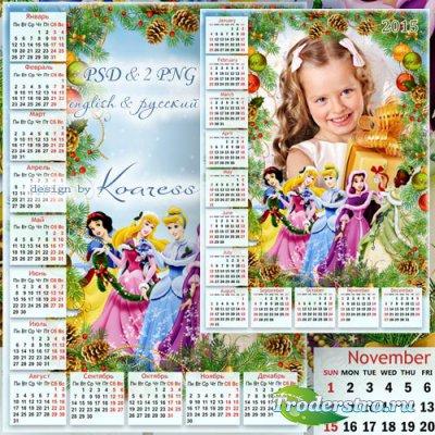 Детский календарь с рамкой для фотошопа на 2015 год - Подружки-принцессы пр ...