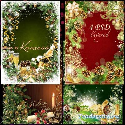 Набор многослойных новогодних поздравительных фоторамок - Пусть ярким будет ...