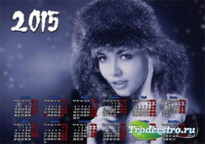 Календарь 2015 - Девушка зимой