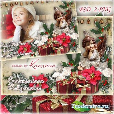 Рождественская поздравительная рамка-открытка - Рождественский ангел