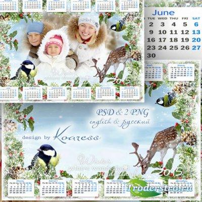Зимний календарь на 2015 год с рамкой для фото - Зимний лес морозным утром