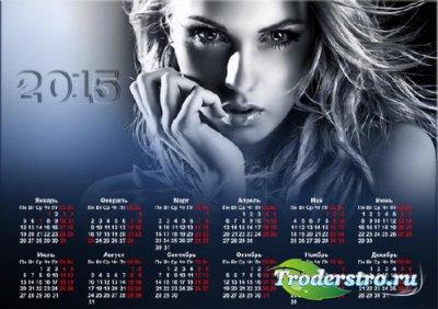 На 2015 год календарь - Неотразимый взгляд девушки