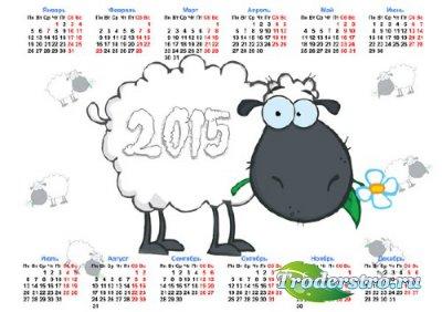 Календарь настенный - Нарисованная овечка с цветочком