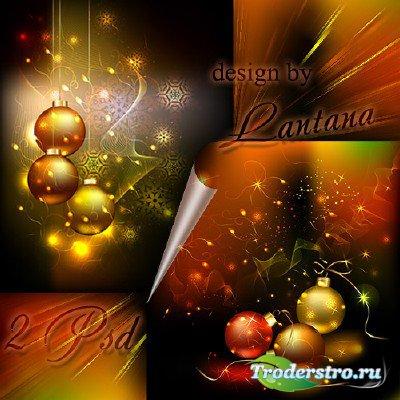 Многослойные фоны - Новый год к нам мчится 20
