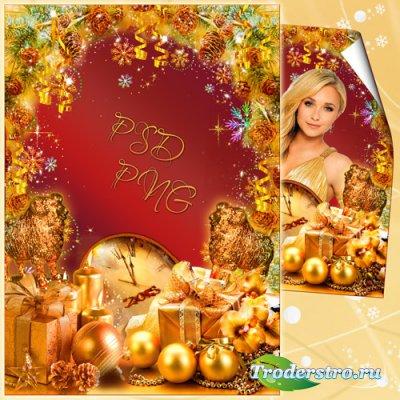 Новогодняя рамочка для фото - Золотое руно