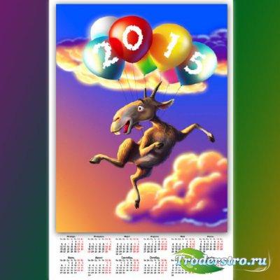 На 2015 год календарь - На праздничных шарах