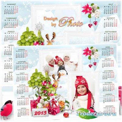 Новогодний календарь - рамка на 2015 год - Пусть зимушка веселая подольше н ...
