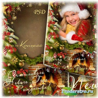 Новогодняя, рождественская детская фоторамка - Тепло зимних праздников