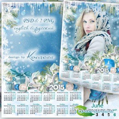 Романтический календарь-рамка на 2015 год - Зимняя сказка