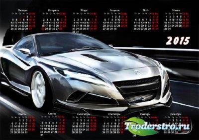 Календарная сетка - Скорость