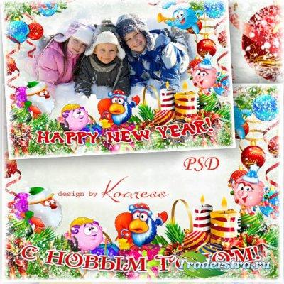 Новогодняя поздравительная детская рамка для фотошопа - Смешарики