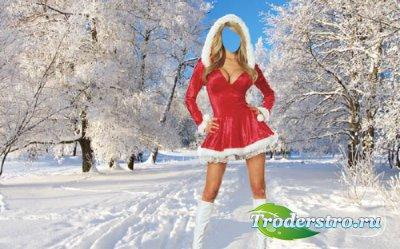 Женский шаблон - Снегурочка в лесу