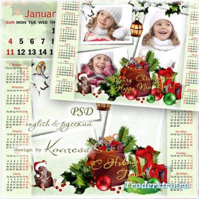 Календарь на 2015 год с вырезами для фото - Новогодние подарки