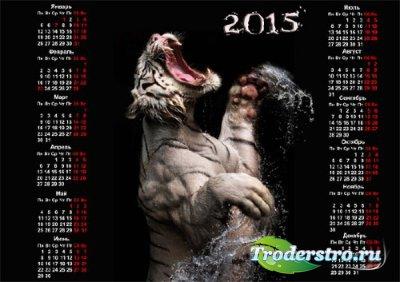 На 2015 год календарь - Рычание тигра