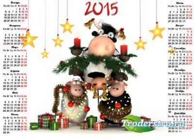 На 2015 год календарь - Забавные овечки возле необычной елки