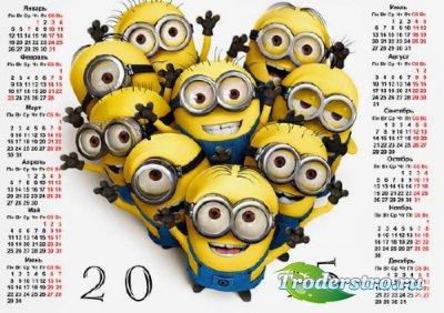 Календарная сетка - Веселые миньоны